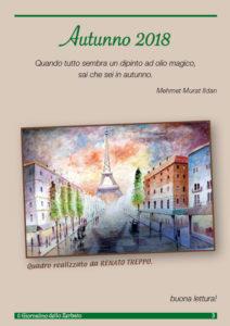 giornalino_dello_zerbato